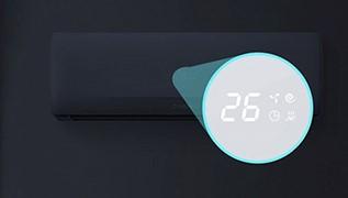 شاشة LED مخفية